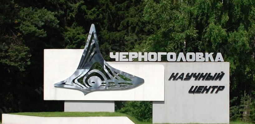 Купить вибростанок для производства блоков в Черноголовке