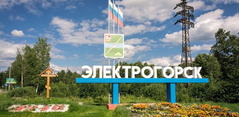Купить вибростанок для производства блоков в Электрогорске