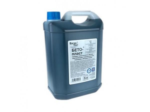 Пластификатор концентрат для бетонных смесей 5 л.