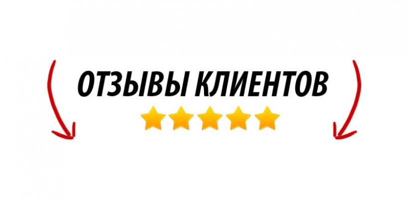 DELAY-BLOKI.RU (Делай блоки ру) отзывы